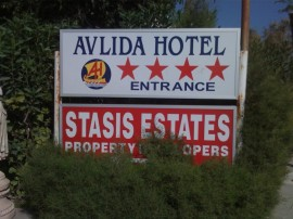 Avlida1-2